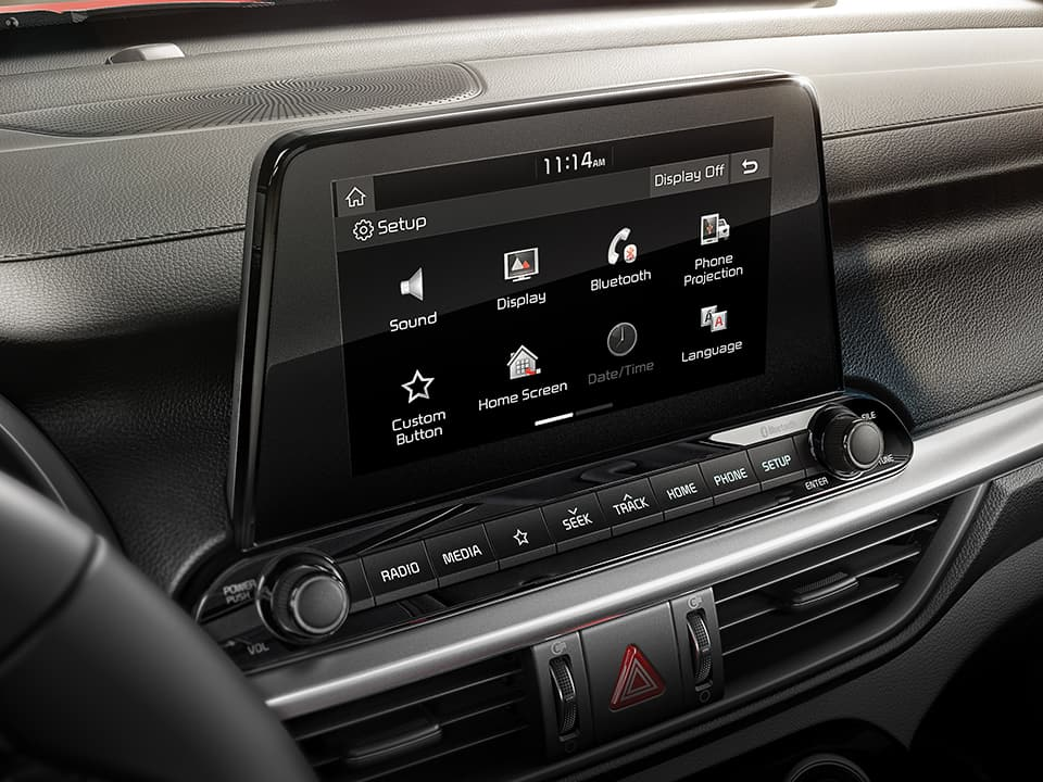8-inch display audio system
